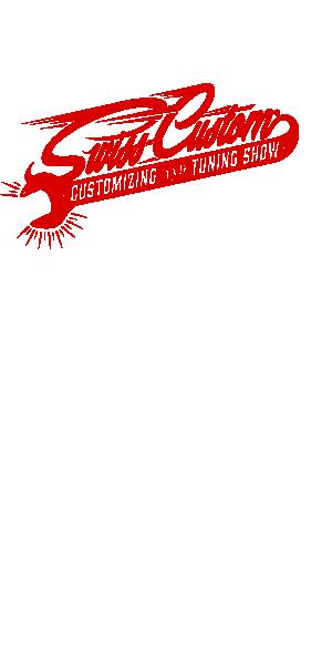 MCH Group | Swiss Custom | Logo.