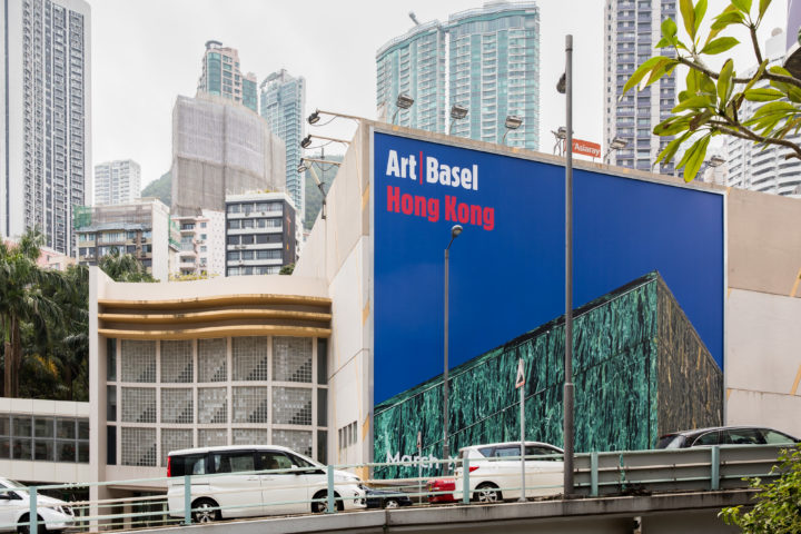 MCH Group | Art Basel | Online Viewing Rooms.