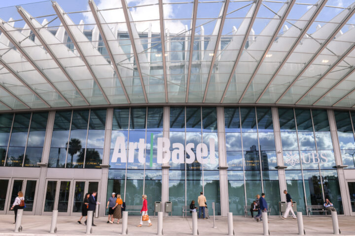 Art Basel Miami Beach | Misc | General Impressions | Entrance.