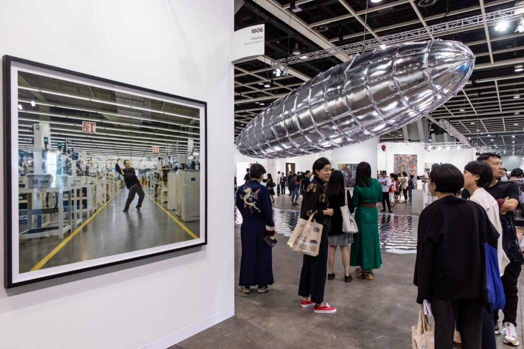 MCH Group | History | Art Basel Hong Kong
